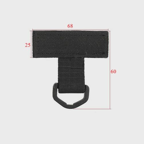 Адаптер Tactical T-Ring – чорний
